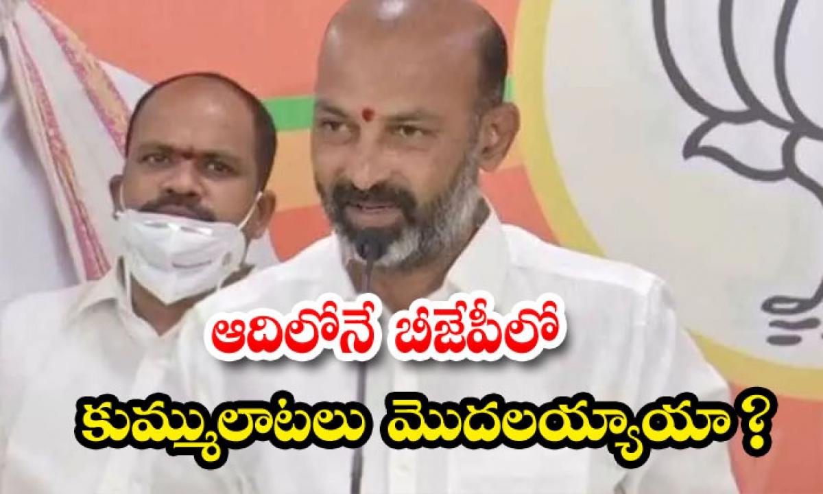 Did The Scuffles Start In Bjp In The Beginning-ఆదిలోనే బీజేపీలో కుమ్ములాటలు మొదలయ్యాయా-Latest News - Telugu-Telugu Tollywood Photo Image-TeluguStop.com