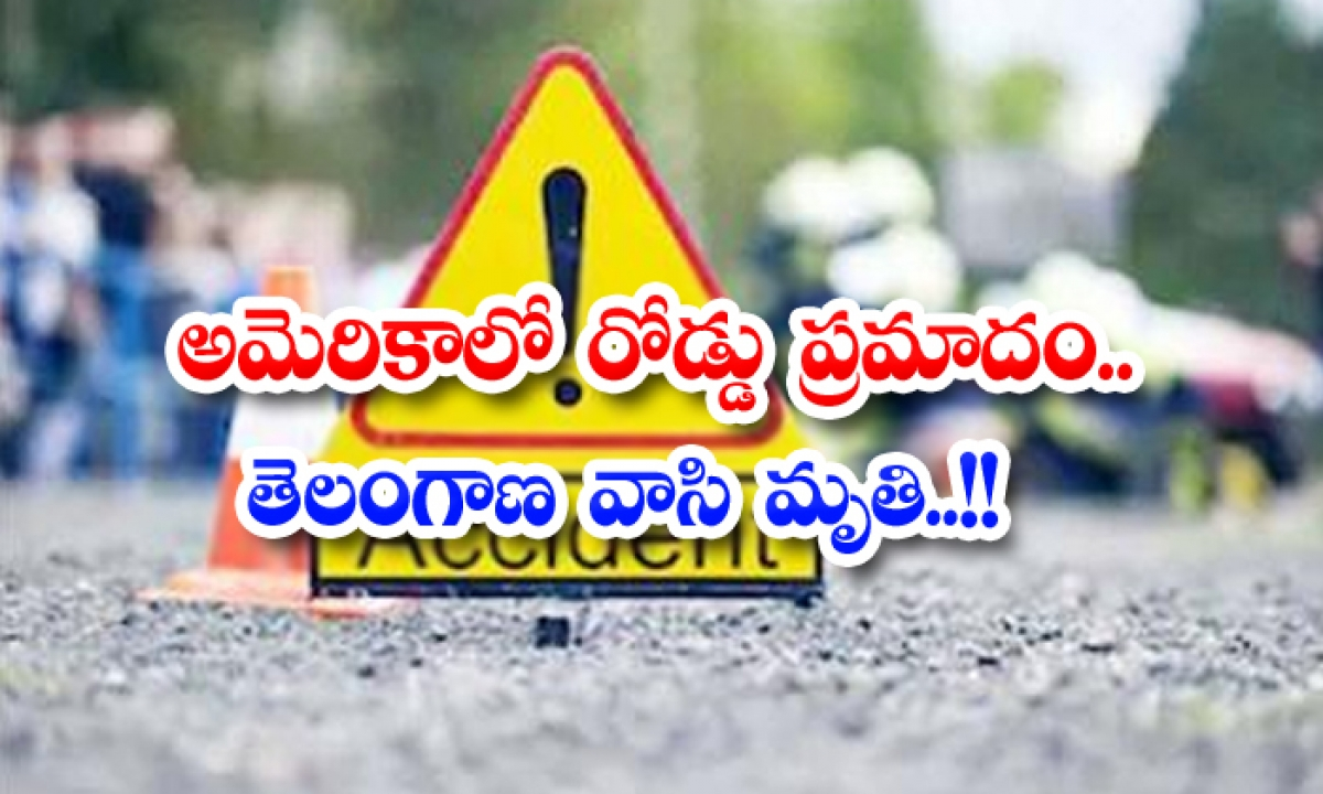 Warangal Man Died In Us Car Fire Accident-TeluguStop.com