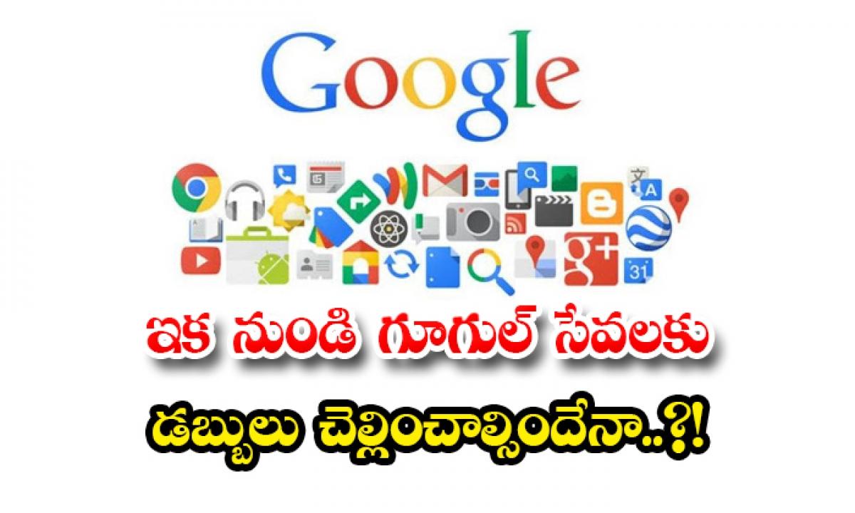 We Have To Pay For Getting Google Services Subscription Plans-ఇక నుండి గూగుల్ సేవలకు డబ్బులు చెల్లించాల్సిందేనా..-General-Telugu-Telugu Tollywood Photo Image-TeluguStop.com