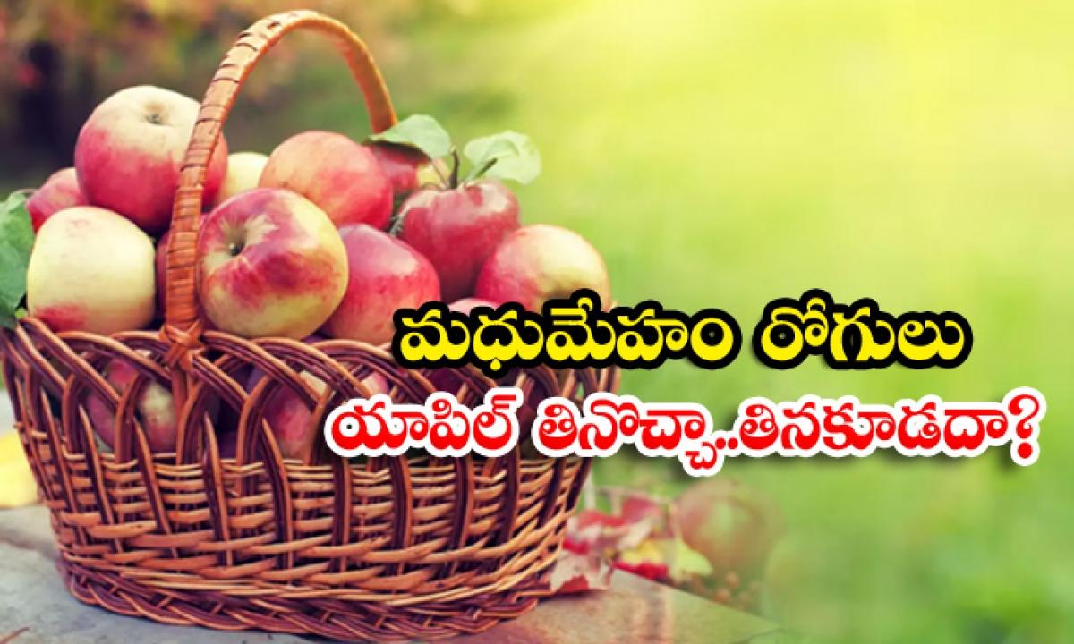 What Happens Diabetes Patients Eat Apple-మధుమేహం రోగులు యాపిల్ తినొచ్చా.. తినకూడదా-Latest News - Telugu-Telugu Tollywood Photo Image-TeluguStop.com