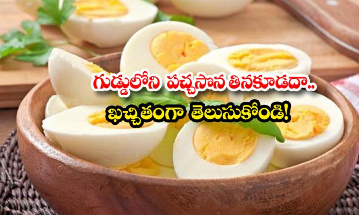 What Happens If We Eat Egg Yellow-TeluguStop.com