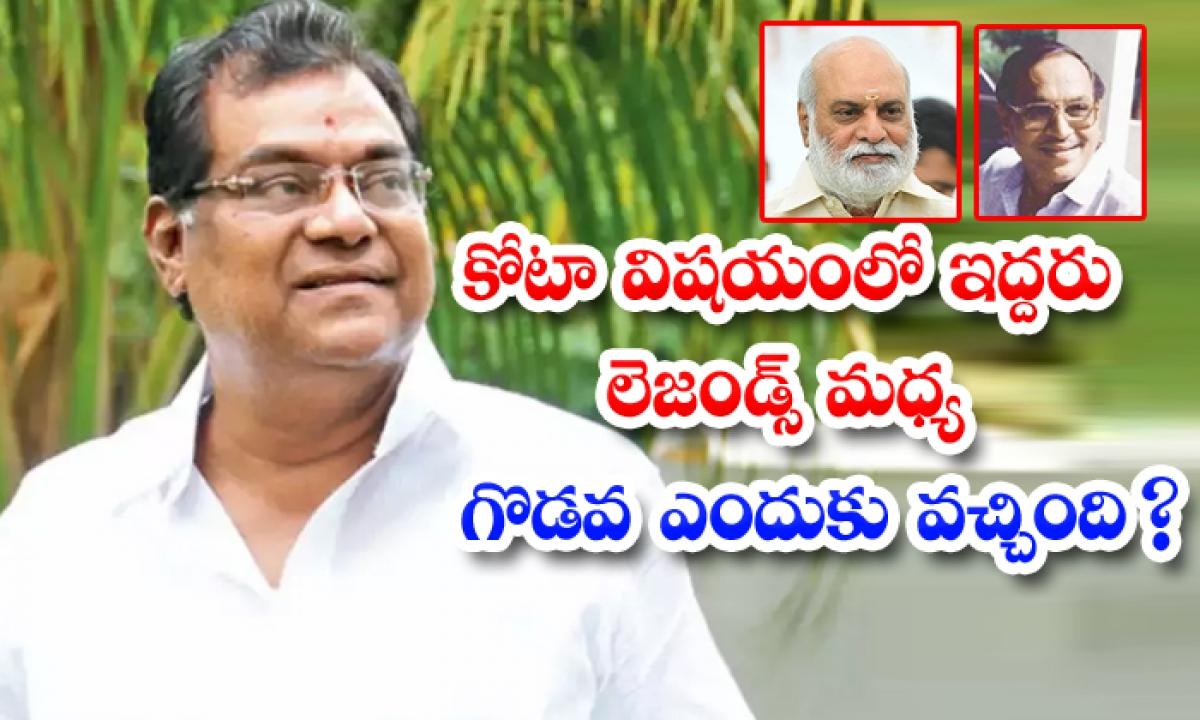 Why Big Fight Between Ramanaidu And Jandhyala-కోటా విషయంలో ఇద్దరు లెజెండ్స్ మధ్య గొడవ ఎందుకు వచ్చింది-Latest News - Telugu-Telugu Tollywood Photo Image-TeluguStop.com