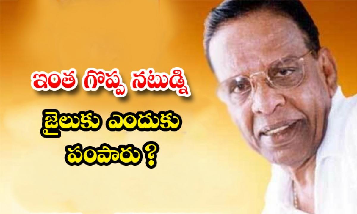 Why Mgr Sent Nagesh To Jail-ఇంత గొప్ప నటుడ్ని జైలుకు ఎందుకు పంపారు -Movie-Telugu Tollywood Photo Image-TeluguStop.com