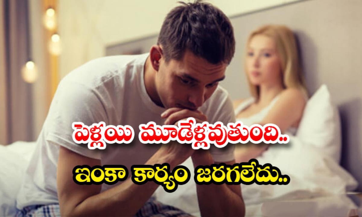 Wife Founds That Her Husband Is Gay After Three Years Of Marriage-పెళ్లయి మూడేళ్లవుతుంది.. ఇంకా కార్యం జరగలేదు..-General-Telugu-Telugu Tollywood Photo Image-TeluguStop.com