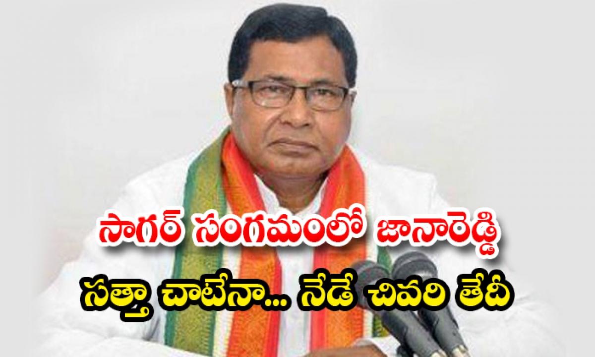 Will Telangana Congress Leader Janareddy Give Tough Fightnagarjuna Sagar By Elections-TeluguStop.com
