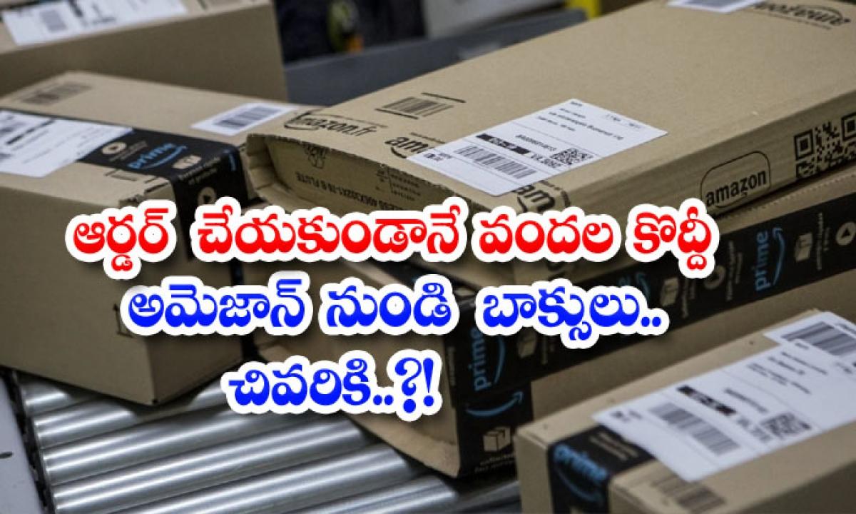 Hundreds Of Boxes From Amazon Without Ordering Finally-ఆర్డర్ చేయకుండానే వందల కొద్దీ అమెజాన్ నుండి బాక్సులు.. చివరికి..-General-Telugu-Telugu Tollywood Photo Image-TeluguStop.com