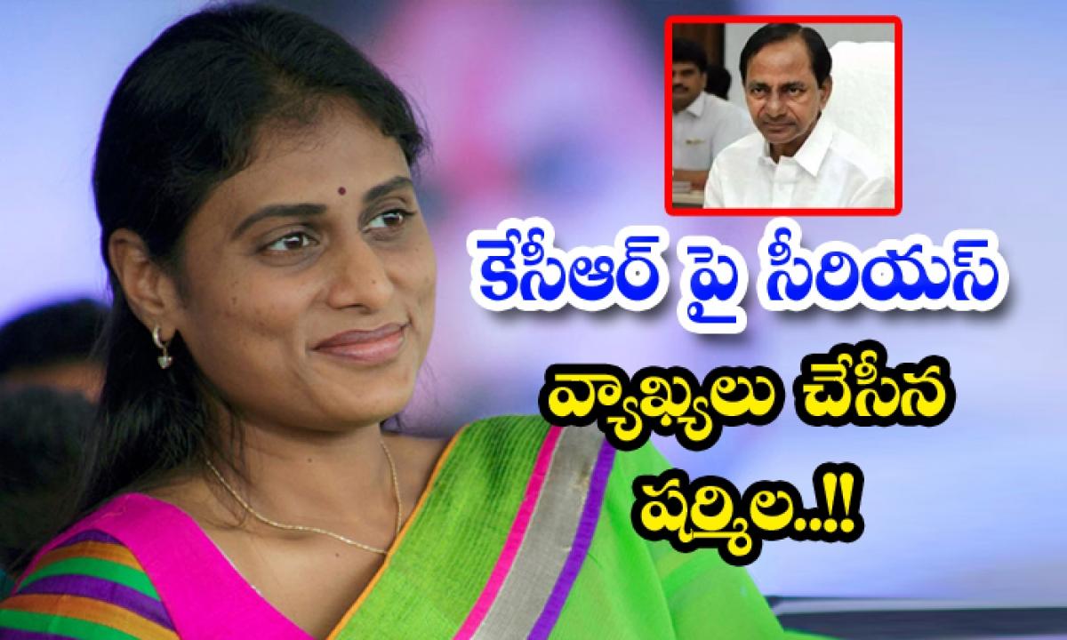 Ys Sharmila Serious Comments On Kcr-TeluguStop.com