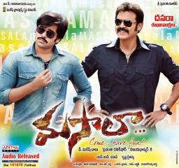 Masala Telugu Movie Full Details-Trailers/Release Date/Movie Review...