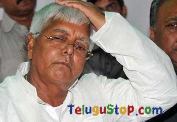 Court Rejected Bail For Lalu Prasad-TeluguStop.com