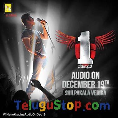 Pic Talk : Dsp Career Best Album Releasing On 19 Th Dec!!-TeluguStop.com