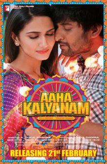 Aha Kalyanam Telugu Movie Full Details-Trailers/Release Date/Movie Review...