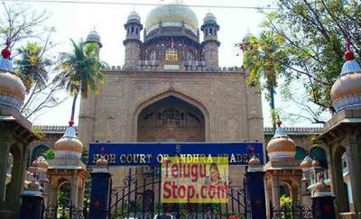 Telangana's Land Offer For Ap High Court-TeluguStop.com