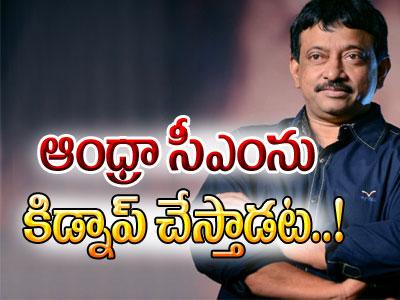 Rgv's Next Movie On Ap And Telangana Cms-TeluguStop.com