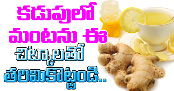 Easy And Effective Home Remedies For Gastritis-Easy And Effective Home Remedies For Gastritis-Telugu Health-Telugu Tollywood Photo Image-TeluguStop.com
