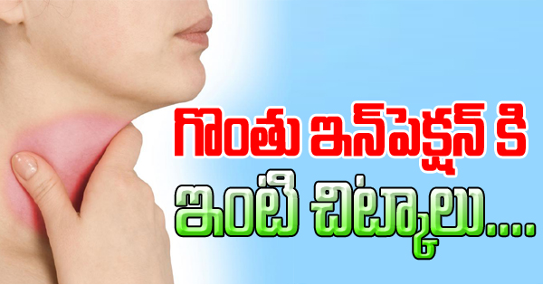 Natural Remedies For Sore Throats-Natural Remedies For Sore Throats-Telugu Health-Telugu Tollywood Photo Image-TeluguStop.com
