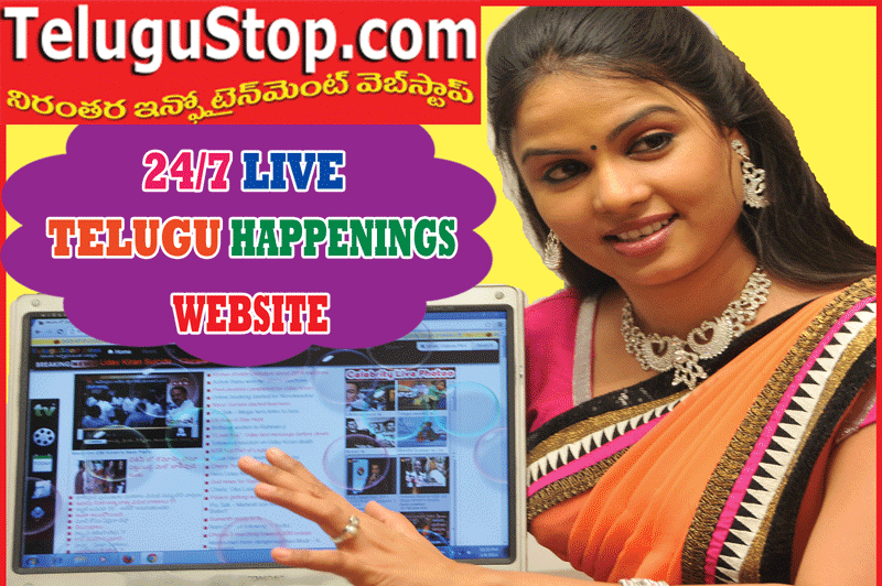 TeluguStop.com - Why Do Women Wear Tight Clothes-General-Telugu-Telugu Tollywood Photo Image