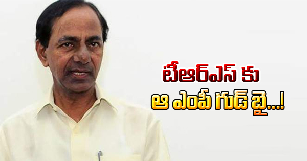 Mp Gutha Sukender Reddy Resigns Trs Party-TeluguStop.com