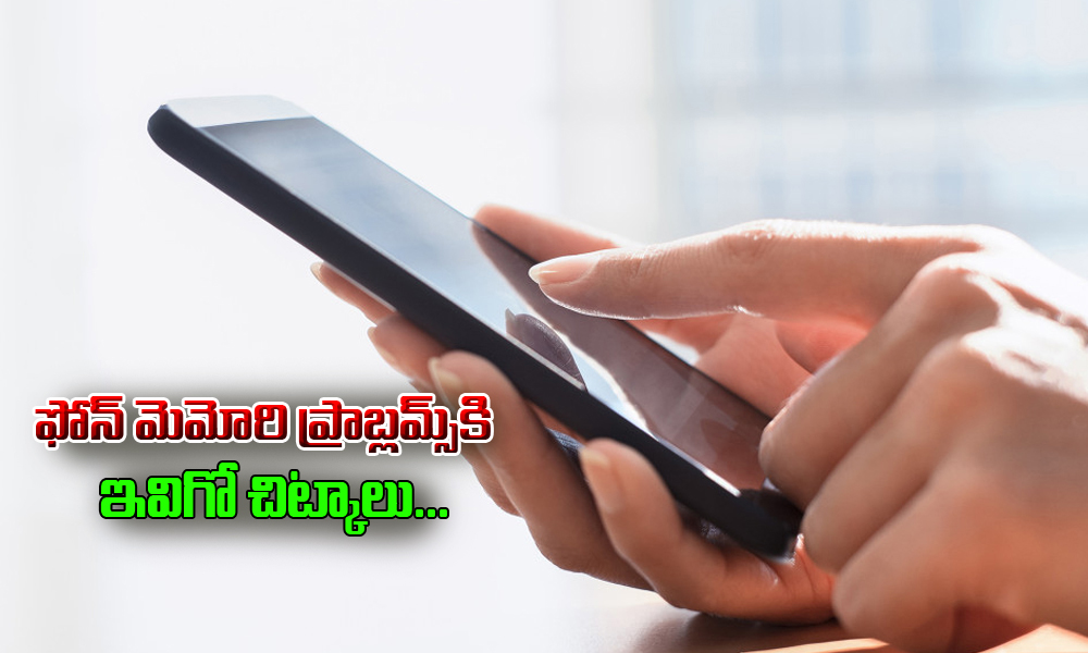 Useful Tips For Phone Memory Problems-Useful Tips For Phone Memory Problems-General-Telugu-Telugu Tollywood Photo Image-TeluguStop.com