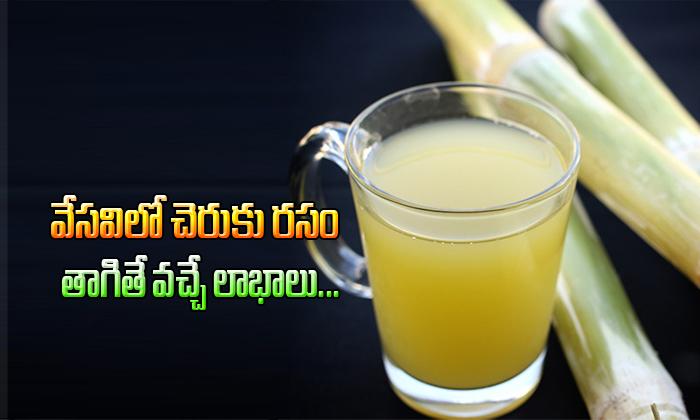 Healthy Benefits Of Sugar Cane Juice-TeluguStop.com