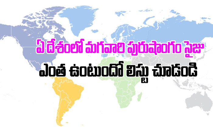 Average Penis Sizes Of Men In Different Countries-General-English-Telugu Tollywood Photo Image-TeluguStop.com