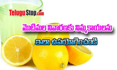 TeluguStop.com - How Lemon Juice Helps Pimples – Acne-Telugu Stop Exclusive Top Stories-Telugu Tollywood Photo Image