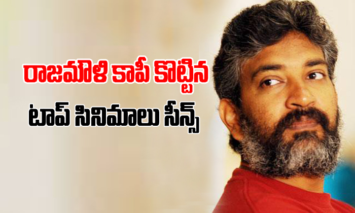 TeluguStop.com - Top Movies And Scenes Copied By SS Rajamouli-Telugu Stop Exclusive Top Stories-Telugu Tollywood Photo Image