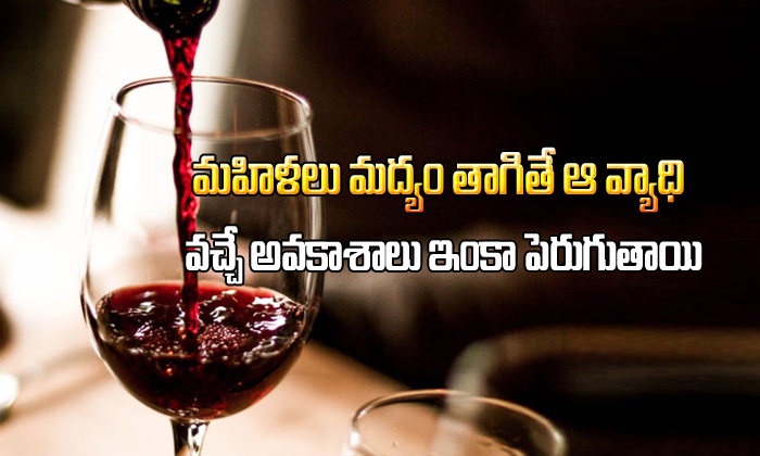 Even A Drink In A Day Can Cause Breast Cancer – Study-TeluguStop.com