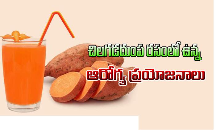 Health Benefits Of Sweet Potatoes-TeluguStop.com