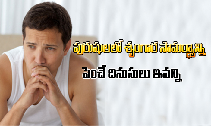Indian Spices That Increase Libido In Men-Indian Spices That Increase Libido In Men-Telugu Health-Telugu Tollywood Photo Image-TeluguStop.com