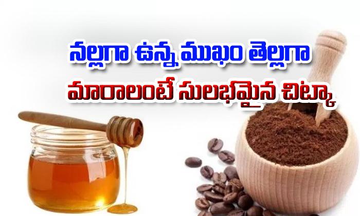 Face Glow Beauty Tips-Face Glow Beauty Tips-Telugu Health - తెలుగు హెల్త్ టిప్స్ ,చిట్కాలు-Telugu Tollywood Photo Image-TeluguStop.com