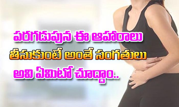 You Should Never Eat These Foods On Empty Stomach-You Should Never Eat These Foods On Empty Stomach-Telugu Health - తెలుగు హెల్త్ టిప్స్ ,చిట్కాలు-Telugu Tollywood Photo Image-TeluguStop.com