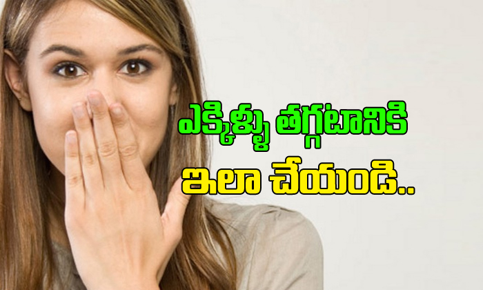 Home Remedy For Hiccups-ఎక్కిళ్ళకి తగ్గడానికి..చిట్కా-Telugu Health - తెలుగు హెల్త్ టిప్స్ ,చిట్కాలు-Telugu Tollywood Photo Image-TeluguStop.com