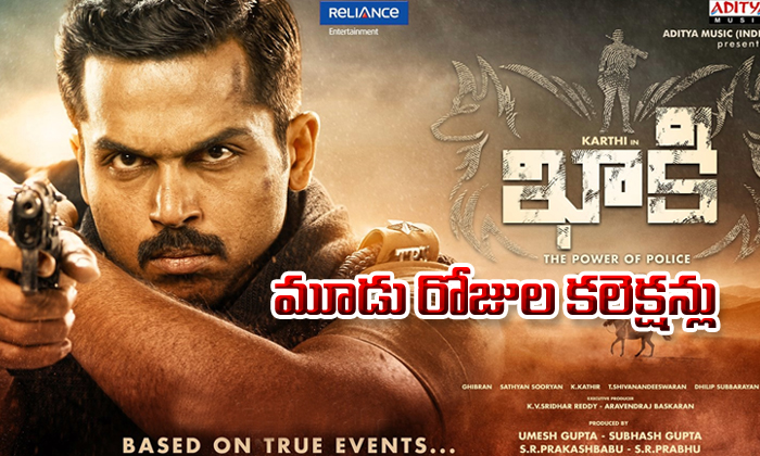 Khakee 3 Days Collections-TeluguStop.com