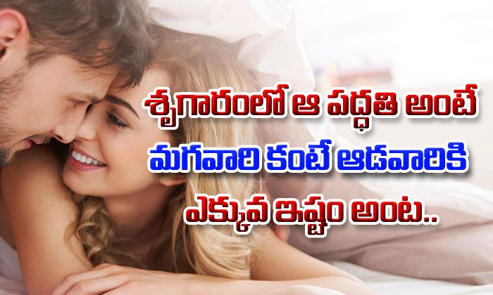 TeluguStop.com - Women Are More Interested In Oral $ex Than Men – Study-Telugu Health Tips-Telugu Tollywood Photo Image
