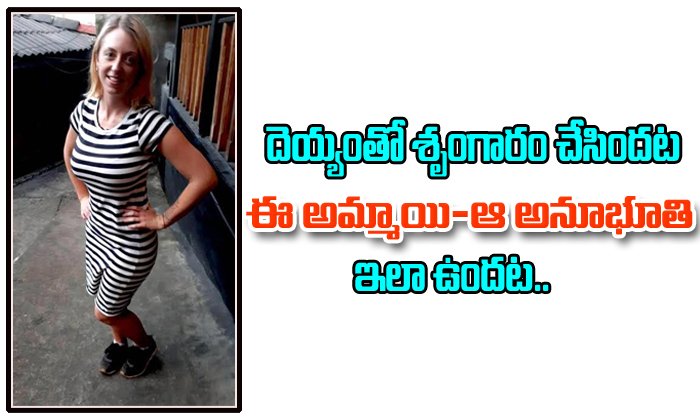 TeluguStop.com - Meet This Woman Who Claims Having $ex With A Ghost-General-English-Telugu Tollywood Photo Image
