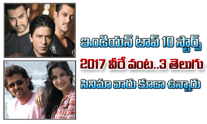 Top 10 Indian Stars According To Imdb-TeluguStop.com