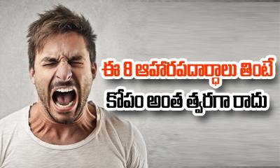 TeluguStop.com - 8 Superfoods That Help In Anger Management-Telugu Health Tips-Telugu Tollywood Photo Image