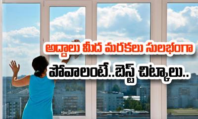 TeluguStop.com - Glass Cleaning Tips In Telugu-Telugu Health Tips-Telugu Tollywood Photo Image