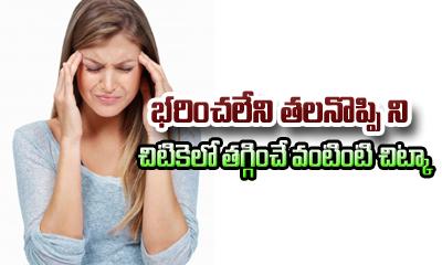 Home Remedies For Headache In Telugu-Home Remedies For Headache In Telugu-Telugu Health - తెలుగు హెల్త్ టిప్స్ ,చిట్కాలు-Telugu Tollywood Photo Image-TeluguStop.com