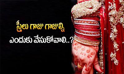 TeluguStop.com - Why Indian Women Wear Bangles-Telugu Health Tips-Telugu Tollywood Photo Image
