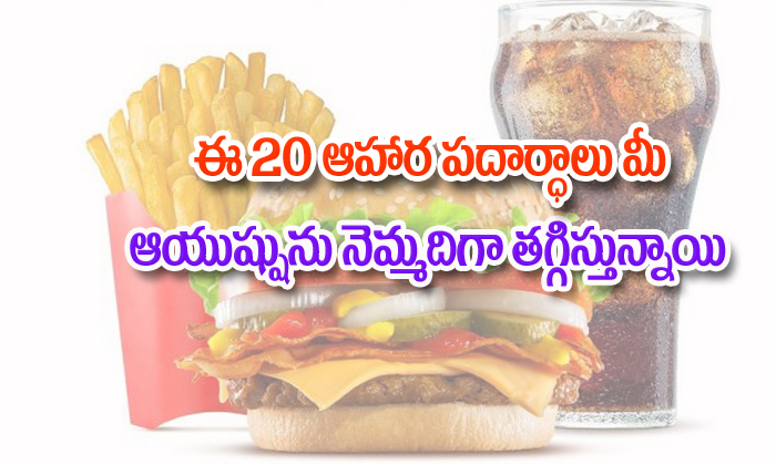 TeluguStop.com - 20 Foods That Are Killing You Slowly-General-English-Telugu Tollywood Photo Image