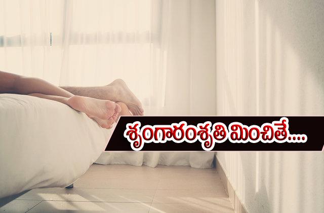 TeluguStop.com - శృంగారం లో ఎక్కువ పాల్గొంటే..హార్ట్ ఎటాక్ వస్తుందా. షాకింగ్ నిజం..-General-Telugu-Telugu Tollywood Photo Image