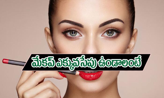 Long Lasting Makeup Tips-TeluguStop.com