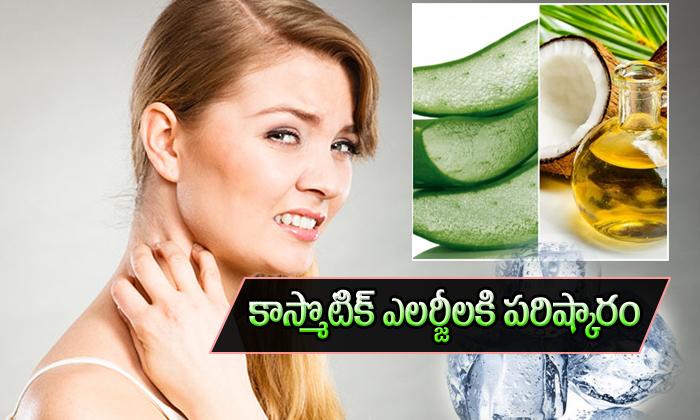 Amazing Natural Remedies For Cosmetic Allergies-TeluguStop.com
