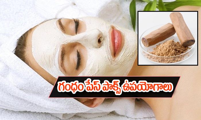 Sandalwood Face Packs For Different Skintypes-డ్రై స్కిన్, ఆయిల్ స్కిన్, నార్మల్ స్కిన్ అన్ని చర్మ తత్వాలకు సెట్ అయ్యే గంధం పేస్ పాక్స్-Telugu Health-Telugu Tollywood Photo Image-TeluguStop.com