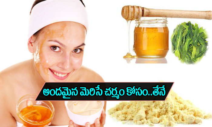 Face Pack With Honey And Curd-TeluguStop.com