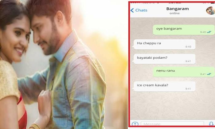 Telugu hot chat