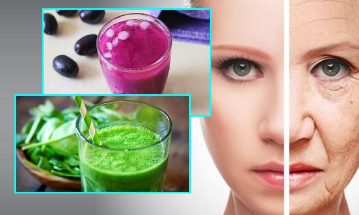 Slow Ageing Process Juice-TeluguStop.com