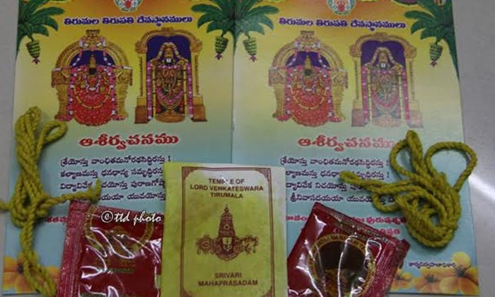 Ttd Lord Venkateswara Blessings For Newly Weds By Post-TeluguStop.com