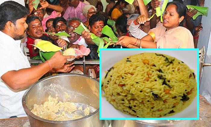 Why Tamarind Rice Culture Status In Hinduism-TeluguStop.com